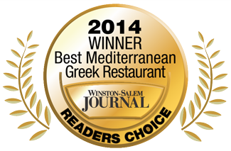 2014 Best Greek Restaurant Reader's Choice Award