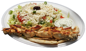 Grecian Corner Chicken Souvlaki with Greek Salad
